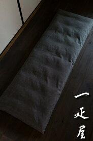 鮫小紋 ( 黒 ) ごろ寝座布団 ( 長座布団 ) カバー 65×185cm