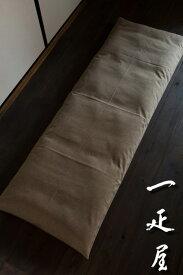 鮫小紋 ( 茶 ) ごろ寝座布団 ( 長座布団 ) カバー 65×185cm