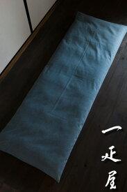 鮫小紋 ( るり ) ごろ寝座布団 ( 長座布団 ) カバー 65×185cm