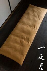 鮫小紋 ( 山吹 ) ごろ寝座布団 ( 長座布団 ) カバー 65×185cm