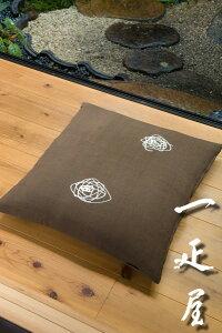 土布 ( ぐるぐる ・ 黒 ) 座布団カバー 65×69cm ※ 夫婦判
