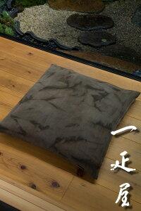 土布 ( 柿渋染 ・ しわ染 ) 座布団カバー 59×63cm ※ 八端判