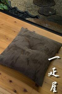 土布 ( 柿渋染 ・ しわ染 )座布団 55×59cm ※ 銘仙判