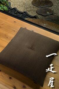 土布 ( 柿渋染 ・ 鉄媒染 ) 座布団 65×69cm ※ 夫婦判 無地