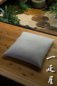 リネン ( 生成り ) 座布団カバー 55×59cm ※ 銘仙判 無地