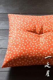 桜々 ( だいだい ) 小座布団 40×40cm