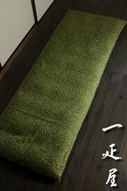桜々 ( まっちゃ ) ごろ寝座布団 ( 長座布団 ) カバー 65×185cm