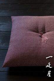 鮫小紋 ( あずき ) 小座布団 40×40cm