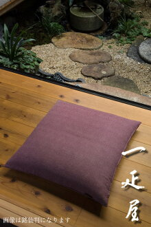 Shark the Komon (azuki) Cushion cover * couples size (65x69cm)