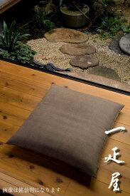鮫小紋 ( 茶 ) 座布団カバー 50×50cm ※ 業務用 サイズ