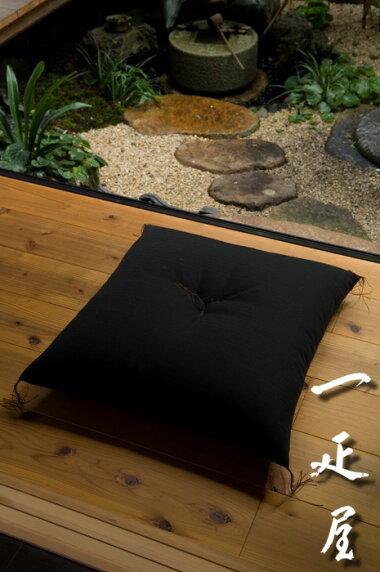 ツムギ座布団銘仙判・55x59cm黒