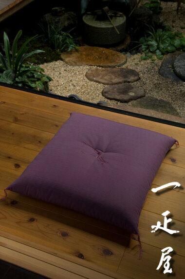 ツムギ座布団銘仙判・55x59cm紫
