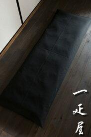 ツムギ ( 黒 ) ごろ寝座布団 ( 長座布団 ) カバー 無地 65×185cm