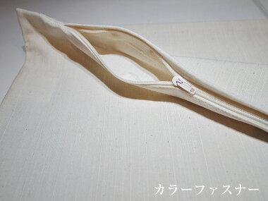 ツムギ(生成り)座布団カバー※茶席判(43x47cm)