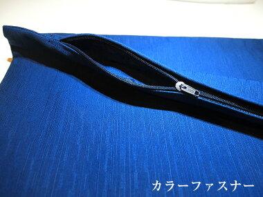ツムギ(紺)座布団カバー※銘仙判(55x59cm)