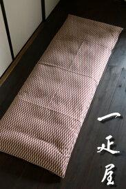 矢絣 ( えんじ ) ごろ寝座布団 ( 長座布団 ) カバー 65×185cm