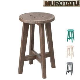 丸椅子 丸イス 木製 おしゃれ スツール ボタン風スツール ボットーネ ウッドスツール かわいい ダイニングチェア ブラウン グレー アイボリー グリーン 東谷
