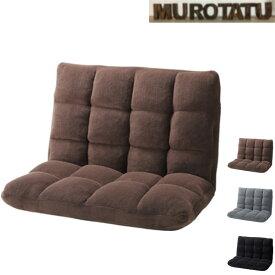 座椅子 おしゃれ ソファ 2人掛け リクライニング 14段階 黒 ブラック 茶 ブラウン 灰 グレー