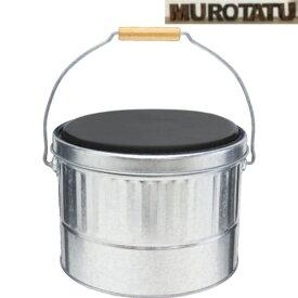 オバケツOBAKETSU  クッション缶AKPSシルバー 金属