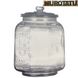 【送料無料】 ガラス保存容器 7L ガラスクッキージャー ダルトン 米びつ グラスクッキージャー保存容器 ライスストッカー おしゃれ GLASS COOKIE JAR