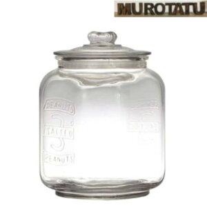 【送料無料】 ガラス保存容器 3L ガラスクッキージャー ダルトン グラスクッキージャー保存容器 ライスストッカー GLASS COOKIE JAR