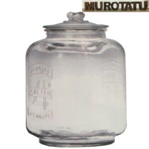 【送料無料】 ガラス保存容器 5L ガラスクッキージャー ダルトン グラスクッキージャー保存容器 ライスストッカー グラスクッキージャー GLASS COOKIE JAR