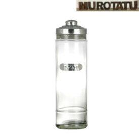 【送料無料】 グラスパスタジャー DULTON GLASS PASTA JAR ディスプレイにも最適 パスタポット