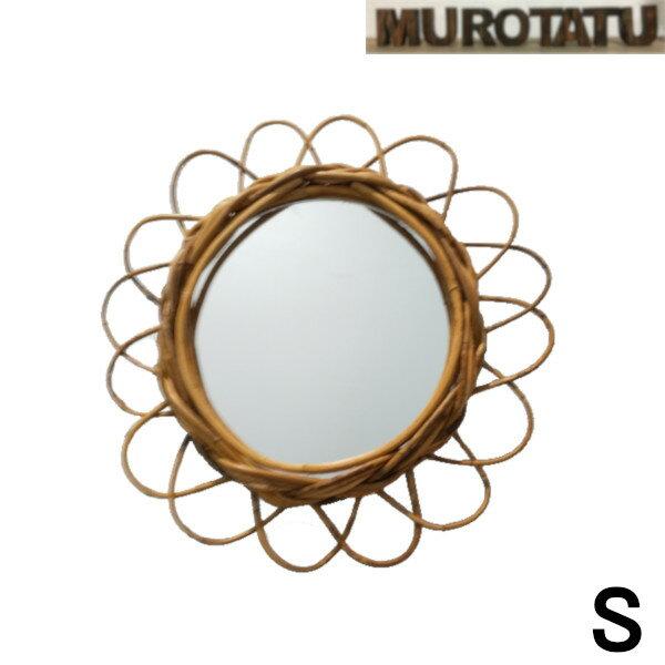 アラログフラワーミラー Sミラー 鏡 壁掛け鏡 !!アラログ フラワーミラー 鏡 インテリア 鏡 壁 おしゃれ 雑貨 かわいい 人気 アンティーク レトロ カントリー 木製 ナチュラル シンプル 天然木 家具 ウォールミラー 花の形 編込み作製