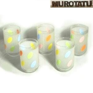ガラス タンブラー 5個セット ガラスコップ 水玉 お酒 おしゃれ プレゼント グラス コップ カップ ギフト