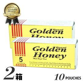 ゴールデンロイヤルハニー 【2箱】VIP GOLDEN ROYAL HONEY バイアグラ シリアス レビトラ 精力剤の様な薬ではありません トンカットアリ オタネニンジン(高麗人参)