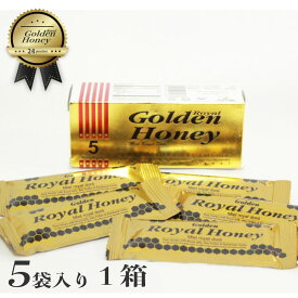 ゴールデンロイヤルハニー VIP GOLDEN ROYAL HONEY バイアグラ シリアス レビトラ 精力剤の様な薬ではありません トンカットアリ オタネニンジン(高麗人参)