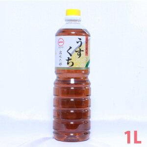 うすくち醤油 業務用 1000ml お取り寄せ ギフ 薄口しょうゆ 長崎県産 塚原食品本舗