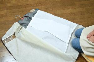 クローゼット衣類カバー【衣類圧縮袋】【スッキリ収納】【衣替え】【収納】【湿気対策】【QVC】