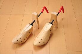 シューズフィット 2個(両足) 靴サイズ拡張機 【送料無料】【きつい靴】【外反母趾予防】【靴ずれ防止】【シューキーパー】【シューズキーパー】【シューズストレッチャー】【靴を広げる】【QVC】