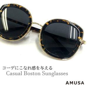 【送料無料】オシャレに磨きをかける。フォックス型鼈甲柄サングラス 眼鏡 メガネ めがね アクセサリー 大きめ 大き目 レトロ べっこう gold ゴールド シンプル 大人かわいい 大人可愛い お