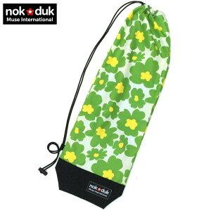 nokduk バドミントンラケットケース バドミントンラケットカバー ファンシーシリーズ フラワー緑 スマートでコンパクト(2本可) バドミントンラケットバッグ バドミントン ラケット ケース