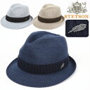別注 オリジナルハット ステットソン マニッシュハット サーモニットハット 中折れハット 羽飾り 高級ハット メンズ帽子 ROYAL STETSON…