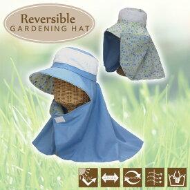 ガーデニング 帽子 ガーデニングハット uv 農作業 庭作業 ガーデンハット 2way 花柄 クリスマス