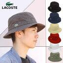 送料無料 期間限定 20%OFF LACOSTE ラコステ サファリハット 帽子 オールシーズン ハット バケットハット 洗える帽子 コットン 大きい…