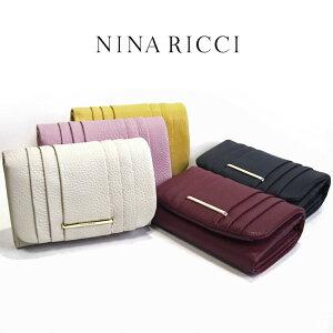 ニナ・リッチ(NINA RICCI)