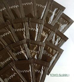 【メール便で送料無料】超高圧熟成アルガンオイル 個包装7袋セット 使いきり1ml×7袋 エステサロン 美容院向け ヘアケア エイジングケア/ / アルガンオイル 100%無添加 オーガニック
