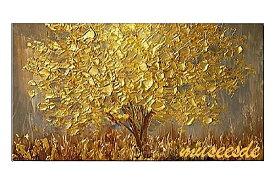 【絵画】【モダン】【手書き】【油絵】【自然画】【風景】【抽象】【壁掛け】【インテリア】『アートパネル』『パネルアート』1パネルSET グラデーション モノトーン ビビット クラシック 金運 風水 ヨーロッパ ゴールド 黄金 P1H058