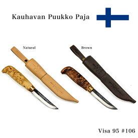 Kauhavan Puukko Paja ブッシュクラフトナイフ Visa 95 #106 / 03-01-paja-0003/ カウハヴァンプーッコパヤ フェザースティック作り ブッシュクラフト キャンプ アウトドア ソロキャンプ シースナイフ(おうちキャンプ)