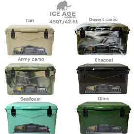 ICE AGE cooler (アイスエイジ) クーラーボックス 45QT 42.6L / ILC045 2〜3人向けクーラーBOX 充実のオプション 高性能 TAN タンカラー Army Camo アーミーカモ(おうちキャンプ)