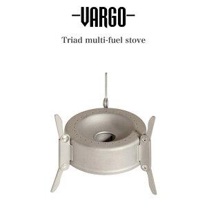 VARGO バーゴ 通販 チタニウムトライアドマルチフューエルストーブ t-305vargo 固形燃料 アルコールストーブ ブッシュクラフト キャンプギア アウトドア