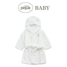 gelato pique baby ジェラートピケ ベイビー 通販 baby タオルバスローブ pbct209482 ジェラピケ 子供 赤ちゃん ギフト プレゼント 贈り物 出産祝い (ギフトBOXは別売となります) ベビー用品