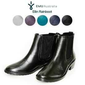 (クーポン対象)EMU Australia エミュー 通販 Ellin Rainboot エリン レインブーツ w12004 サイドゴア ショートブーツ 取り外し可能なシープスキンボアインソール オールシーズン対応 キャッシュレス5%還元