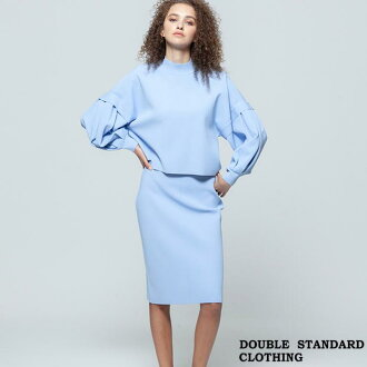 (point 5 times) DOUBLE STANDARD CLOTHING double standard closing mail order CAPUCINO tight skirt 0302-091-191/2019 lady's bottom Sumi dollar length in the spring and summer