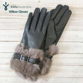 EMU Australia エミュー オーストラリア 通販 Willow Gloves ナッパレザーファー付き手袋 w7005 レザー手袋 グローブ クリスマスギフト プレゼント 防寒