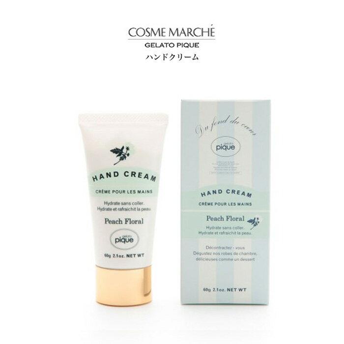 gelato pique ジェラートピケ [COSME MARCHE]ハンドクリーム pwlc149019